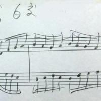 ハノンで遊ぶ - ピアノを再開した