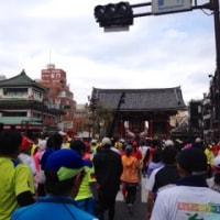東京マラソン2014 Part2
