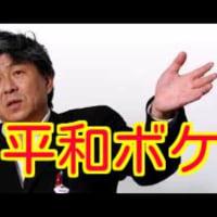 【都知事選】鳥越氏、女性問題報道の週刊文春に抗議文 刑事告訴の準備も