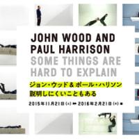 『 ジョン・ウッド + ポール・ハリソン 「説明しにくいこともある」』