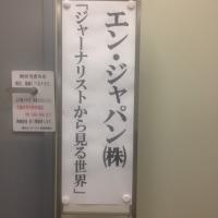 大阪でセミナー開催中