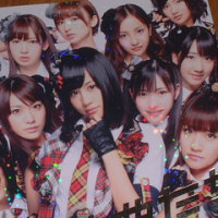 神曲たち byAKB48