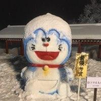おがちの雪まつり