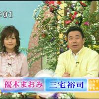 ■TV[2007/02/11]