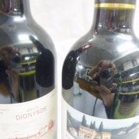 【セットB】2012年飲み比べとかっ