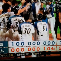 北海道日ハム 三連勝