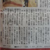 読書記事〈〉 2017.01.01~01.14「292」