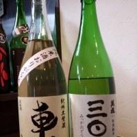 中部・近畿地方の日本酒 其の54