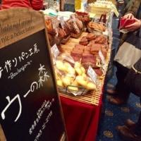 奈良リビングフェスタ〜ハンドメイド&パン