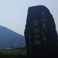 鹿児島・宮崎旅行③
