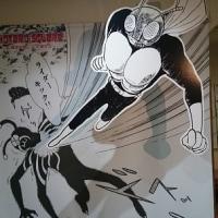 「SHOTARO Square~石ノ森章太郎について語ろう!~」 杉並アニメーションミュージアム
