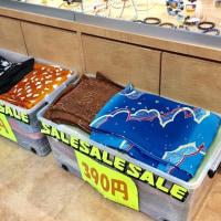 洗える着物(化繊の着物)すべて390円!福岡の質屋ハルマチ原町質店