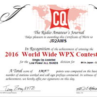 2016 World Wide WPX Contest CW 賞状