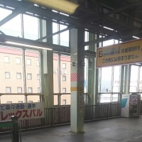 2017年 ボルダリング 90日目 NOBOROCK大宮