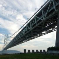 明石海峡大橋ナウ