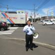 街頭演説 札幌市北区新琴似