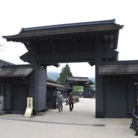 箱根・小田原旅1