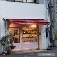 Boulangerie Louloutte