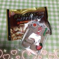 coco🐶我が家のバレンタイン