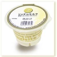 「リッチinミルク」@トーラク/KobeChefClubの最新作は再びトロトロ系プリン