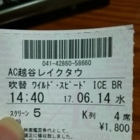 映画鑑賞!!