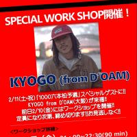 2/11(土・祝)1000六本松予選エントリー開始!!!!!!