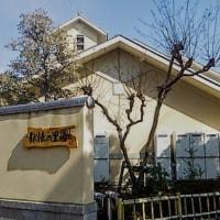 『「弘法山ハイク」と「鶴巻温泉」』