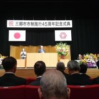 埼玉三郷市議選事前説明会に33人参加