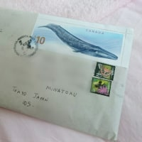 #017 Letters from foreign countries