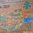 江戸末期・明治初期 栗橋の絵馬は語る農作業の変化(2)