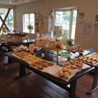 Bake&Cafe Annette