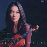 諏訪内晶子のヴァイオリンでドヴォルザーク作品を聴きかじる
