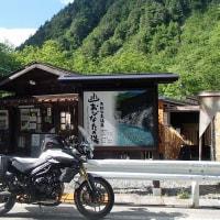 2017年 岐阜県栃尾温泉~富山県氷見ツーリング