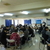写真2(・・退職者会、新春年賀交流会にて。)