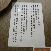 はるいち@渋谷
