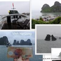 センチメンタル ベトナム💛ふたたびのホーチミンからハロン湾 ベトナム縦断の旅☆ダイジェスト