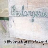 お気に入りのパン屋さん☆