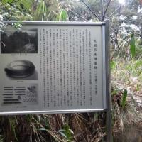 大風呂南墳墓群