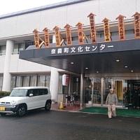 横仙歌舞伎大公演・・・