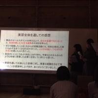 地域連携プロジェクトゼミの発表会in横手
