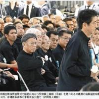 2017年6月23日 沖縄全戦没者追悼式