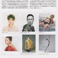 篠山紀信展 「写真力」