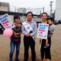 愛知選挙区 社民党 平山良平候補 【6月28日(火)街頭演説】