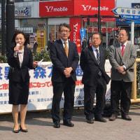 東京1区の野党4党と市民が共謀罪&森友学園問題でリレートーク