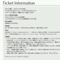 �ɡ���ĥ�������♥(��ϡ厡)��2014 JYJ Japan Dome Tour���������ܺ�