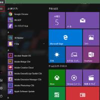 「Windows 10 Anniversary Update」での変更点 Part-1