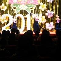 新春フラ舞