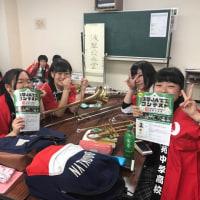 第36回浅草jazzcontest!!
