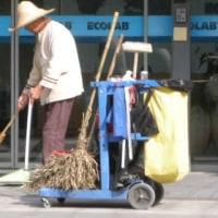 """中国 上海市に行ってきました。PartⅤ """"お掃除スタッフの竹箒にビックリ!"""""""