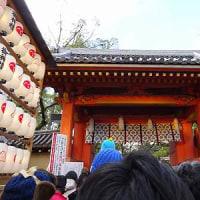 西宮神社十日えびす
